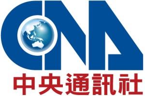 CNA News Taiwan